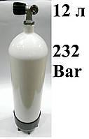 Баллон для дайвинга 12 литров Eurocylinder; 232 Bar; белый