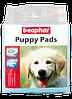 Пеленки Beaphar Puppy Pads для собак впитывающие, 7 шт