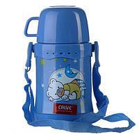 Термос детский  Calve CL-1728-С(Синий), 600 мл