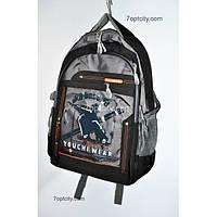 Рюкзак (спиннер в подарок) школьный для мальчика G1608-0151b