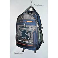 Рюкзак (спиннер в подарок) школьный для мальчика G1608-0151c