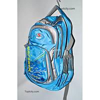 Рюкзак (спиннер в подарок) школьный для мальчика голубой G1608-9913a