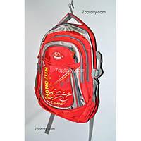 Рюкзак (спиннер в подарок) школьный для мальчика красный G1608-9913b