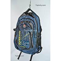 Рюкзак (спиннер в подарок) школьный для мальчика синий G1608-9913d