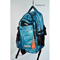 Рюкзак (спиннер в подарок) школьный для мальчика голубой G1608-6386b
