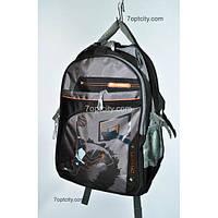 Рюкзак (спиннер в подарок) школьный для мальчика G1608-0152a