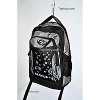 Рюкзак (спиннер в подарок) школьный для мальчика G1608-BH0153b