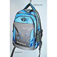 Рюкзак (спиннер в подарок) школьный для мальчика G1608-BH0153с
