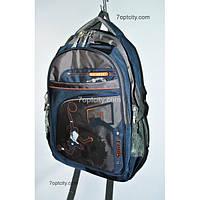 Рюкзак (спиннер в подарок) школьный для мальчика G1608-0152b