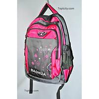 Рюкзак (спиннер в подарок) школьный для девочки G1608-BH0153a