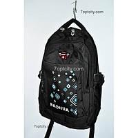 Рюкзак (спиннер в подарок) школьный для мальчика G1608-BH0153d