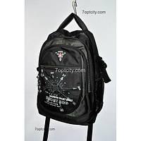 Рюкзак (спиннер в подарок) школьный для мальчика G1608-BH6371a
