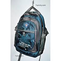Рюкзак (спиннер в подарок) школьный для мальчика G1608-BH6371b