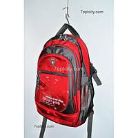 Рюкзак (спиннер в подарок) школьный G1608-BH6371d