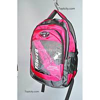 Рюкзак (спиннер в подарок) школьный для девочки G1608-BH0154c