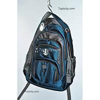 Рюкзак (спиннер в подарок) школьный для мальчика G1608-A03-1b