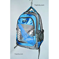 Рюкзак (спиннер в подарок) школьный для мальчика G1608-BH0154a