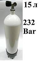 Баллон для дайвинга 15 литров Eurocylinder; 232 Bar; белый