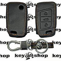Чехол (кожаный) для смарт ключа Skoda (Шкода) 3 кнопки
