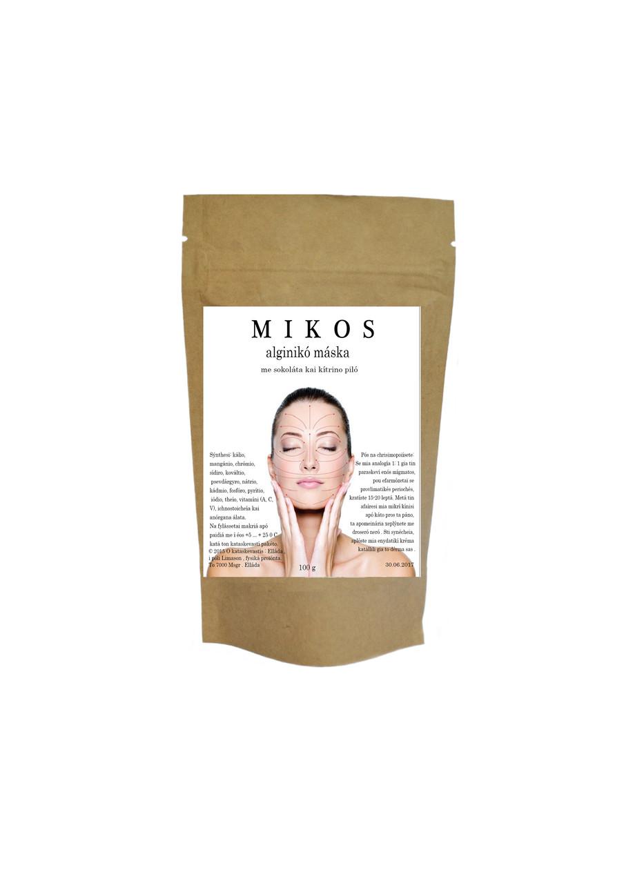 MIKOS Альгинатная маска с шоколадом и жёлтой глиной - MIKOS в Киеве