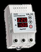 Реле напряжения/тока VA-32A DIN-рейка DigiTOP