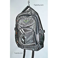Рюкзак (спиннер в подарок) школьный для мальчика G1608-8552d