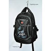 Рюкзак (спиннер в подарок) школьный для мальчика G1608-4142a