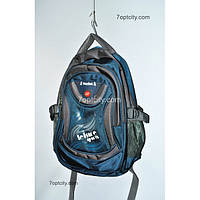 Рюкзак (спиннер в подарок) школьный для мальчика G1608-4142b