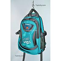 Рюкзак (спиннер в подарок) школьный для мальчика G1608-4142c