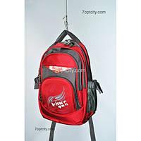 Рюкзак (спиннер в подарок) школьный для мальчика G1608-4132c