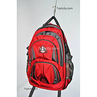 Рюкзак (спиннер в подарок) школьный для мальчика G1608-4125c