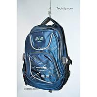 Рюкзак (спиннер в подарок) школьный для мальчика G1608-8551a