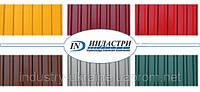 Профнастил ПС-10 ( 0,45*1250мм) цинк+RAL