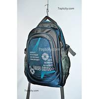 Рюкзак (спиннер в подарок) школьный для мальчика G1608-BH6383d