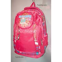 Рюкзак (спиннер в подарок) школьный для девочки Monster High Sh651-716a