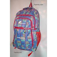 Рюкзак (спиннер в подарок) школьный для девочки Sh651-708d