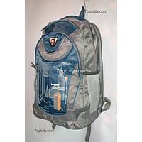 Рюкзак (спиннер в подарок) школьный для мальчика Sh651-714c