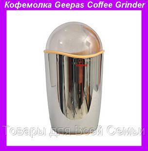 Электрическая кофемолка Geepas Coffee Grinder , фото 2