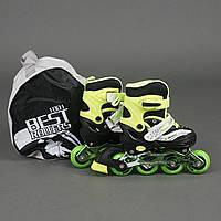 Ролики детские Best Rollers размер 30-33 (салатовые) арт. 1001 (переднее колесо свет)