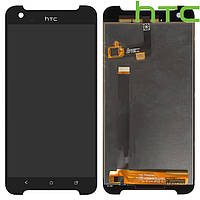 Дисплейный модуль (дисплей + сенсор) для HTC One X9, черный, оригинал