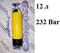 Баллон для дайвинга 12 литров Eurocylinder; 232 Bar; жёлтый