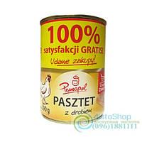 Паштет Куриный Pamapol 390 Г