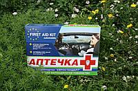 Аптечка транспортная «Евростандарт» (ДСТУ 3961-2000 + DIN 13164)
