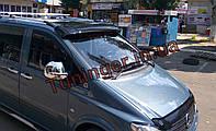 Козырек на лобовое стекло  Mercedes Vito 2003- /Viano 2003-