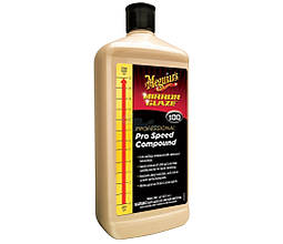 Полировальная паста универсальная - Meguiar's Pro Speed Compound 946 мл. (M10032)
