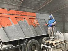 Пескоструйная обработка кузовов