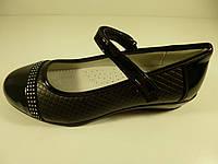 Школьные туфли для девочки TOM.M Размер: 32,34,35,36