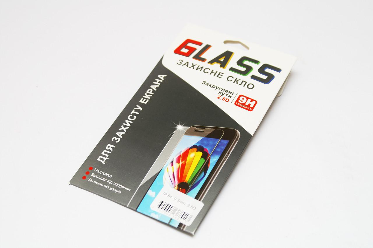 """Защитное стекло для iPhone 6+ (стекло для экрана Айфон 6+) - Оптово-розничный интернет-магазин """"NicePrice"""" в Львове"""