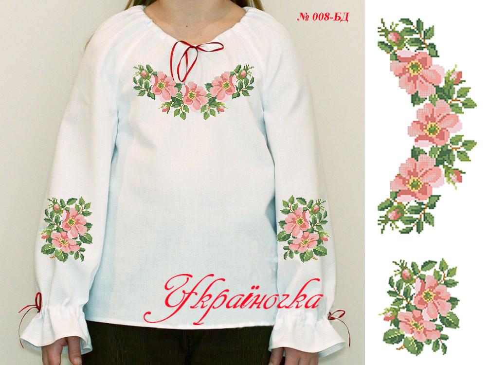 Заготовка блузы для девочки под вышивку БД-008 - Интернет-магазин Hobby  Produkt в e7f642b9920ab