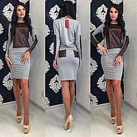 Костюм женский кофта и юбка 21193, фото 1